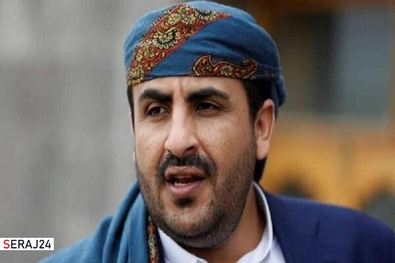 مقدمه برقراری هرگونه صلح در یمن خروج نیروهای بیگانه است