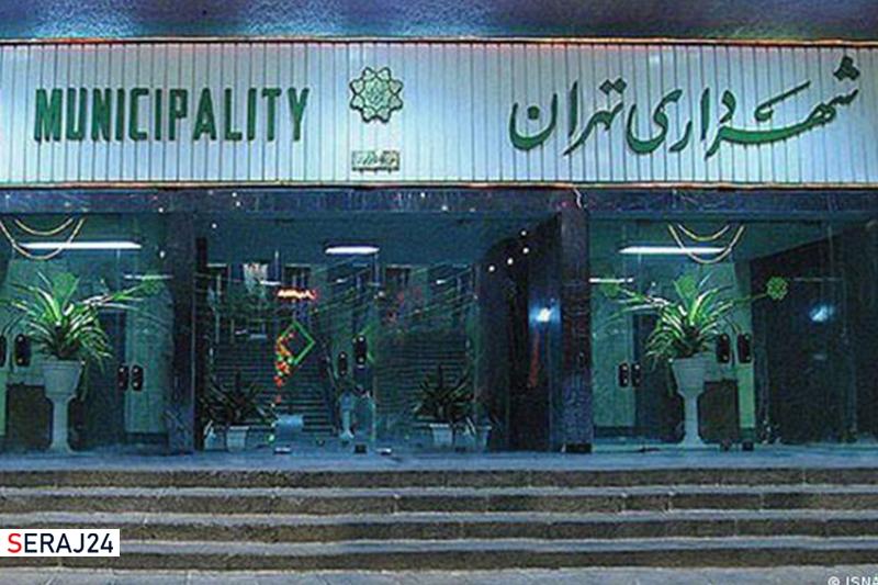 انتصابات جدید در شهرداری تهران/ زاکانی معاونان، شهرداران و مشاوران خود را انتخاب کرد