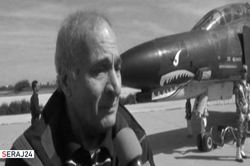 رکورد دار پرواز رزمی برون مرزی با هواپیمای «اف۴» به یاران شهیدش پیوست