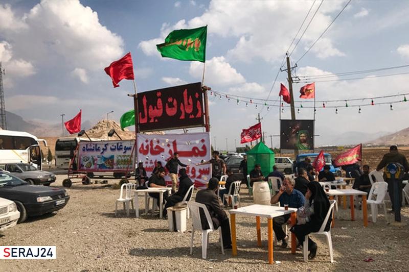 ویدیو/اشک های جاماندگان اربعین حسینی در مرز ایلام
