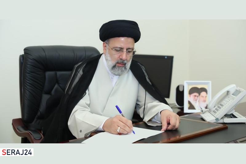 «علی سلاجقه» معاون رئیس جمهور و رئیس سازمان حفاظت محیط زیست شد