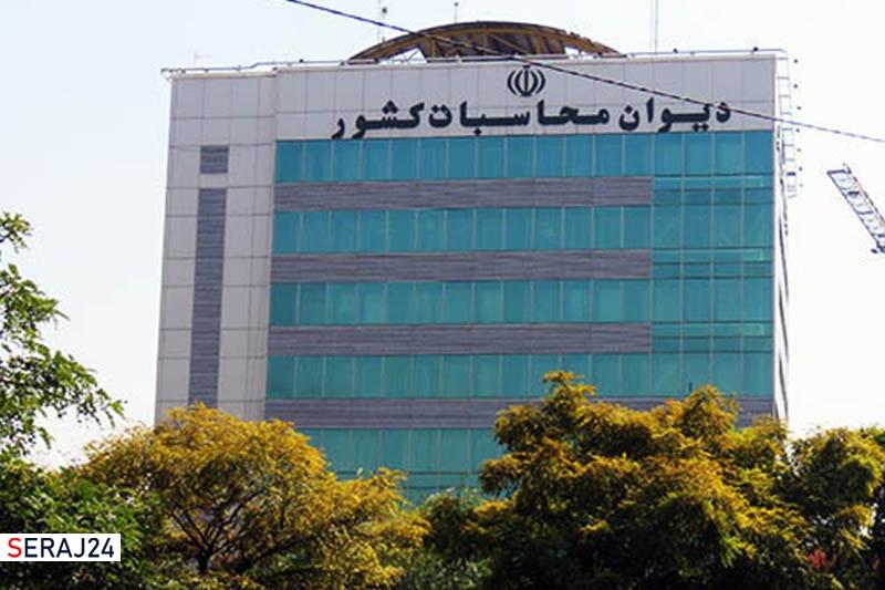 نامه رئیس دیوان محاسبات به وزارت بهداشت/ ضرورت تأمین امنیت غذا و درمان و ایجاد ذخایر راهبردی