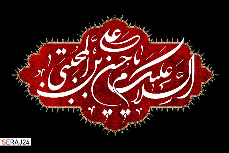 دو معجزه از امام حسن مجتبی (علیه السلام)