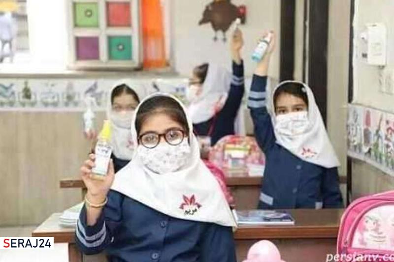 بازگشایی مدارس در استانها/آموزش ترکیبی جایگزینی مناسب برای کلاسهای مجازی