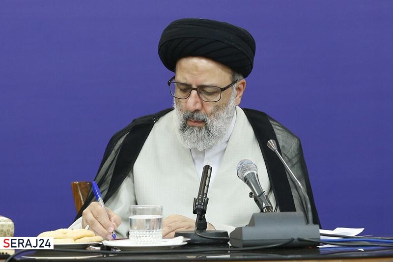 پیام تسلیت آیت الله رئیسی در پی شهادت و جراحت جمع زیادی از مردم افغانستان