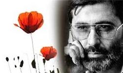 گرامیداشت مقام سید شهیدان اهل قلم