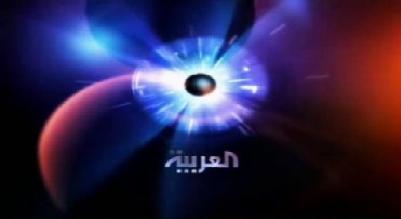 رسوایی اخلاقی العربیه هنگام پخش زنده+عکس