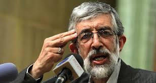 سخنرانی حداد عادل در همایش ابولفضلیان تهران