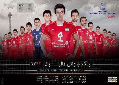 شانس صعود ایران از لیگ جهانی والیبال چقدر است؟