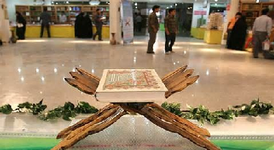 کم فروغی بیست و یکمین نمایشگاه بین المللی قرآن کریم