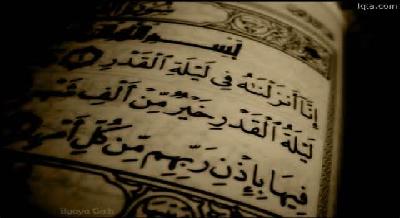متن کامل قرآن کریم و همه دعاها در فرمت پاورپوینت + دانلود
