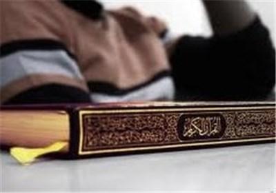 عرضه کاملترین کتاب روانخوانی قرآن کریم در نمایشگاه قرآن