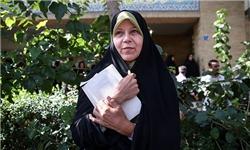 فائزه هاشمی از سوی شعبه 15 دادگاه انقلاب تبرئه شد