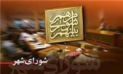 جلیلی، نیکزاد و بختیاری گزینههای پست ریاست شهرداری مشهد