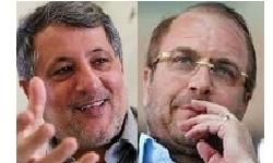 جزییات ۳ جلسه قالیباف با محسن هاشمی پس از انتخابات