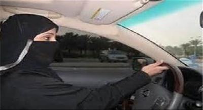 تصویری که زنان سعودی را خشمگین کرد