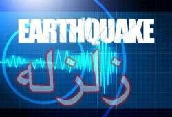 Tremor jolts eastern Iran