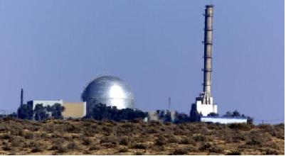 افسانه ای به نام کارخانه سلاح هسته ای اسرائیل +فیلم