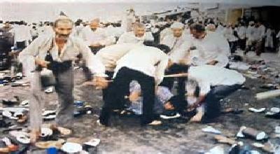 کشتار حجاج ایرانی در مراسم حج سال 66 توسط خاندان آل سعود + فیلم و عکس
