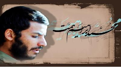 واکنش تند پسر شهید همت به نوشته توهینآمیز نعیمه اشراقی