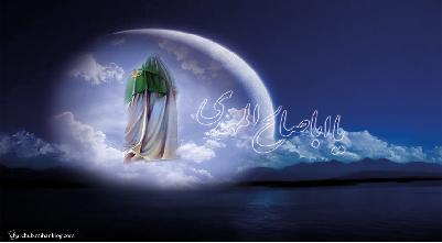 محل سکونت امام عصر(ع) در غیبت کبری کجاست؟