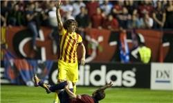 اوساسونا نوار پیروزیهای پیاپی بارسلونا را قطع کرد