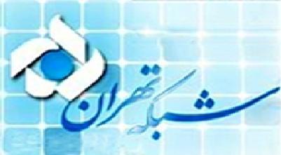 مسابقه قویترین زنان ایران در تلویزیون!