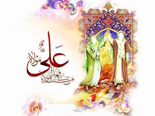 برنامه هیئتهای مذهبی تهران به مناسبت عید غدیر خم
