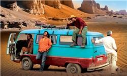 اکران «حوض نقاشی» و «خسته نباشید» در جشنواره فیلمهای ایرانی لندن