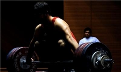 متادون، ماده مصرفی وزنهبردار ایرانی! +عکس