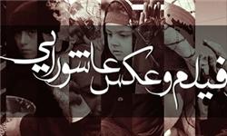 سوگواره مجازی فیلم و عکس «محتشم» برگزار میشود