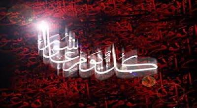 تاسوعا و عاشورای حسینی را در کدام شهر عزاداری کنیم؟