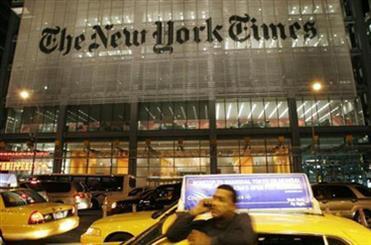 جنگ نیویورک تایمز و جروزالم پست بر سر ایران