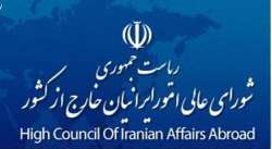 Head of Council of Iranian Affairs Abroad appointed