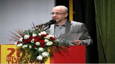 افتتاح جشنواره جهانی هنر مقاومت با حضور معاون هنری وزیرارشاد