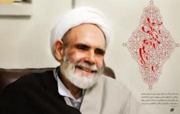 وقتی حاج آقا مجتبی تهرانی از جلال آل احمد تجلیل کرد...