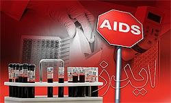 نگران موج سوم ایدز از طریق انتقال جنسی هستیم/ مثلث مرگ در کمین جوانان است