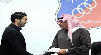نکونام رسما به تیم فوتبال الکویت پیوست