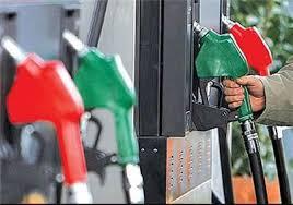 3 نرخ متفاوت برای بنزین در سال آینده/ بنزین یارانهای حذف میشود