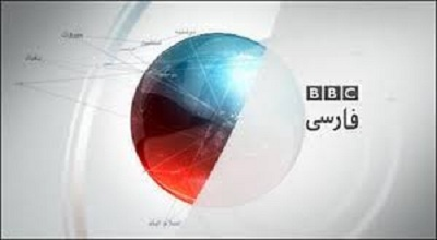 شگرد خاص شبکه بی بی سی از زبان یک سلطنت طلب