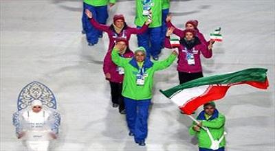 کاروان ایران با پرچمداری ساوه شمشکی رژه رفت
