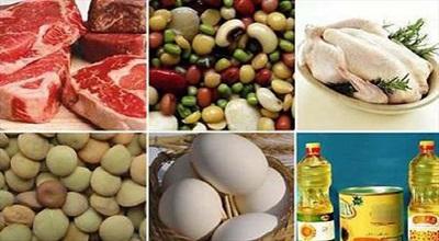 پشت پرده جوایز بزرگ برخی قرعهکشیهای مواد غذایی/ سازمان حمایت در اغما!