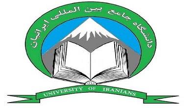 دانشگاه ایرانیان حقپذیرشدانشجو ندارد