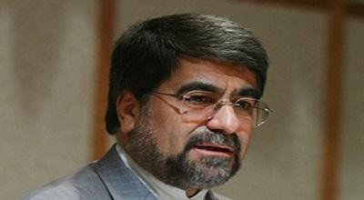بیانیه وزیر فرهنگ و ارشاد اسلامی در لبیک به بیانات رهبر انقلاب