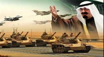 بازی جدید عربستان