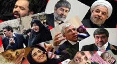 خبرسازان سیاسی ۹۲