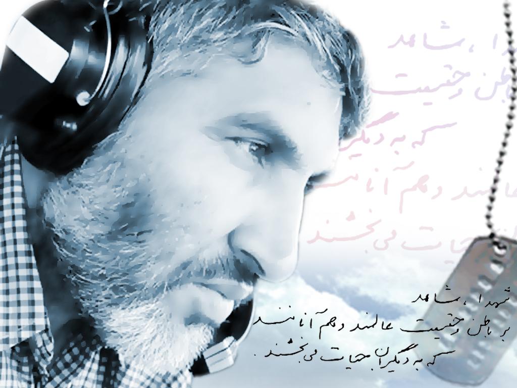 شهید عرفه در پروازی دنیوی برای پروازی اخروی اوج گرفت / فرمانده ای سر سخت در میدان جنگ ، بسیجی متواضع در میان مردم