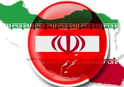 همان ۷-۶ میلیارد دلار هم نصیب ایران نشد!