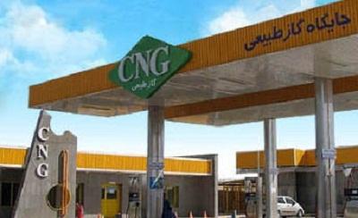 ارائه قیمتهای پینشهادی بنزین و سیانجی به دولت/ نیازی به افزایش دوباره قیمت CNG نیست
