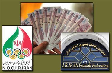 اختصاص بودجه به کمیته المپیک و نامه دردسرساز/ فوتبال بیشتر از بقیه پول بگیرد!